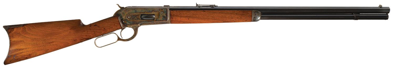 ria lawton rifle (4)