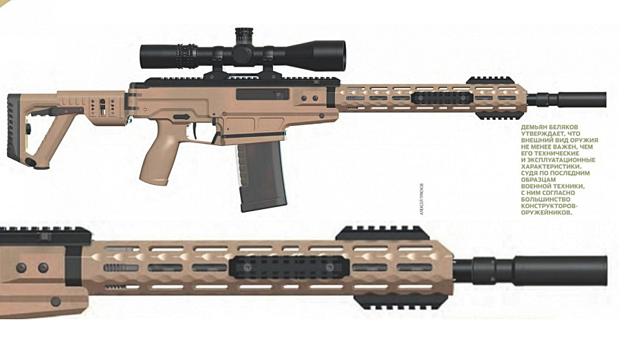 sk-16 svd replacement