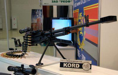 1280px-Kord_machine_gun_Interpolitex-2011_01