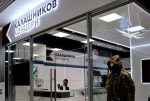 Kalashnikov Opens Store At Moscow International Airport