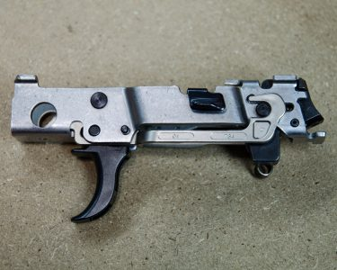 """This chassis is the serialized part of the gun and is considered the """"firearm."""" This parts allows for a very modular approach to the design."""