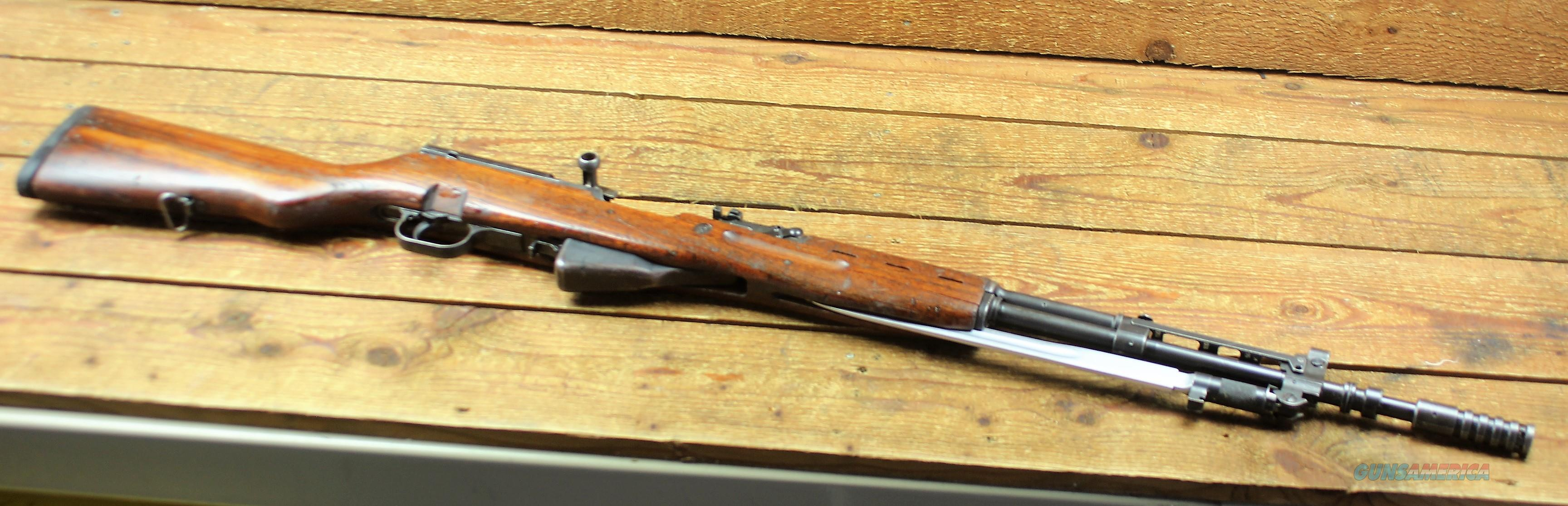 CI ZASTAVA M59/66A1 SKS AK47 ak47 SERIAL NUMBER G-216779 RI1660EGC   EASY PAY $40 Layaway   Guns > Rifles > Century International Arms - Rifles > Rifles