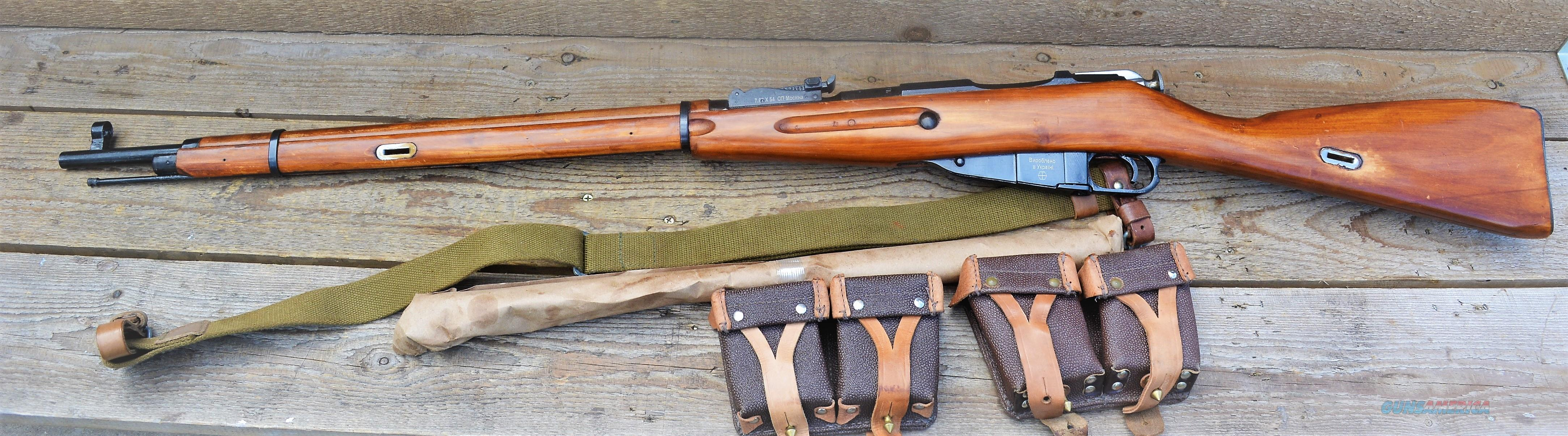 $47 Easy Pay LAYAWAY   I.O. Mosin Nagant M91/30 TDRG BOLT AMMO Pouches Dragoon Engraved hammer  1925 W sling 7.62×54mm RUSSIAN IOMOSI0020DT hunting   wood Metal  Guns > Rifles > Military Misc. Rifles Non-US > Other