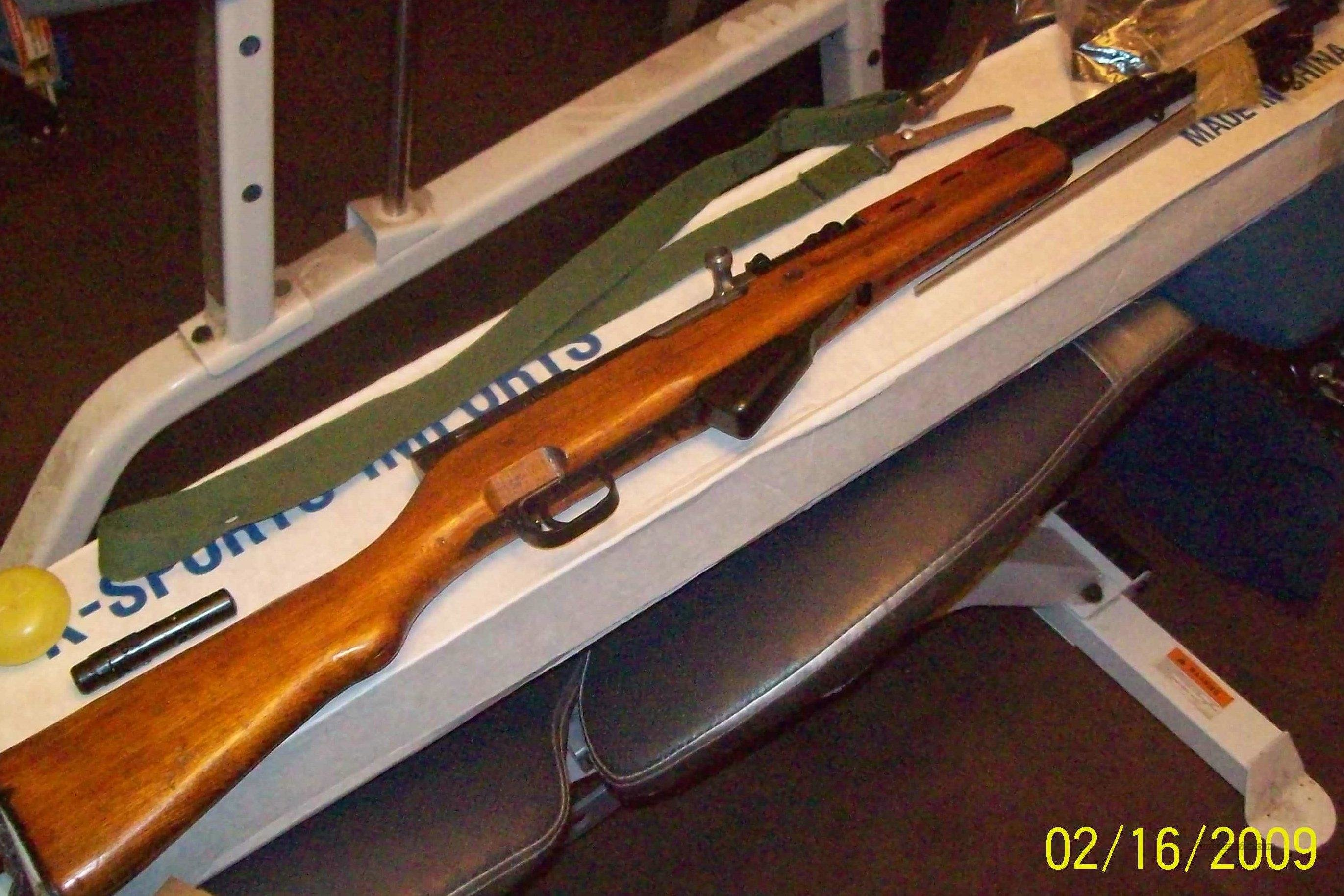 SKS Chinese rifle old new in box never fired + extras       Guns > Rifles > SKS Rifles