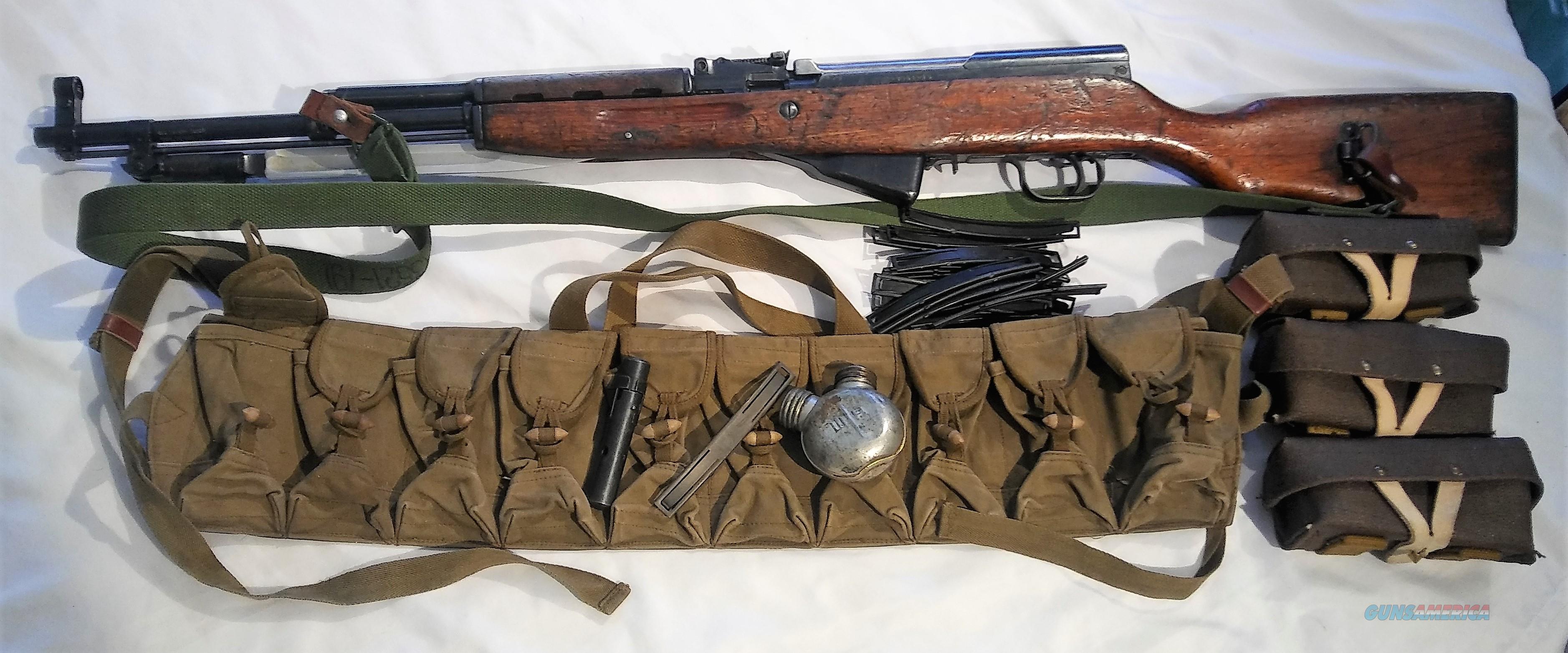 "Sino Soviet Vietnam Chinese Factory 26 SKS 20"" barrel Matching #'s  Guns > Rifles > SKS Rifles"