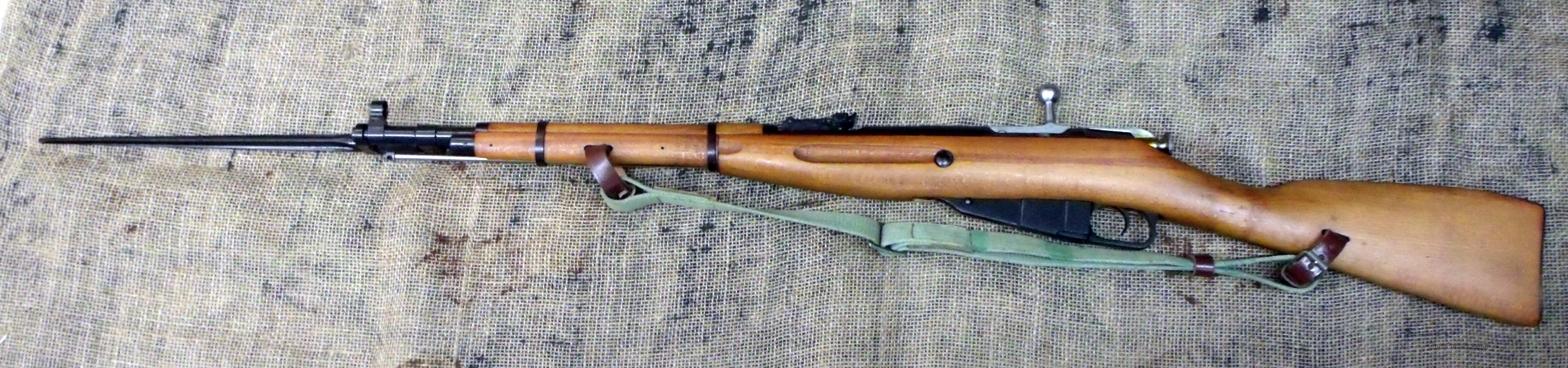 Polish Mod. 1944 Nagant Carbine, 7.62x54R Cal.  Guns > Rifles > Mosin-Nagant Rifles/Carbines