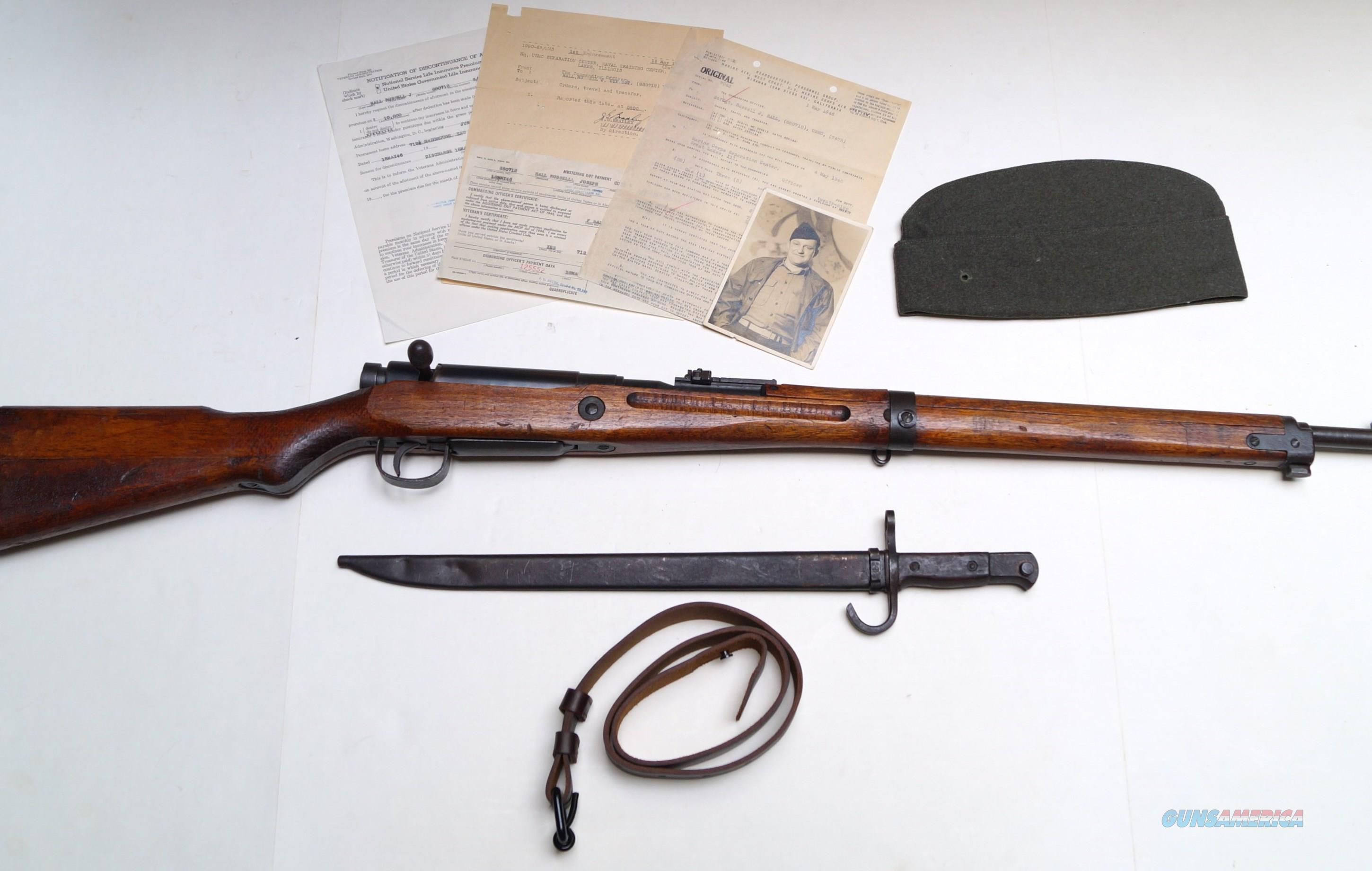 ARISAKA TYPE 99 RIFLE RIG - USMC BRINGBACK WWII WITH BAYONET  Guns > Rifles > Military Misc. Rifles Non-US > Other