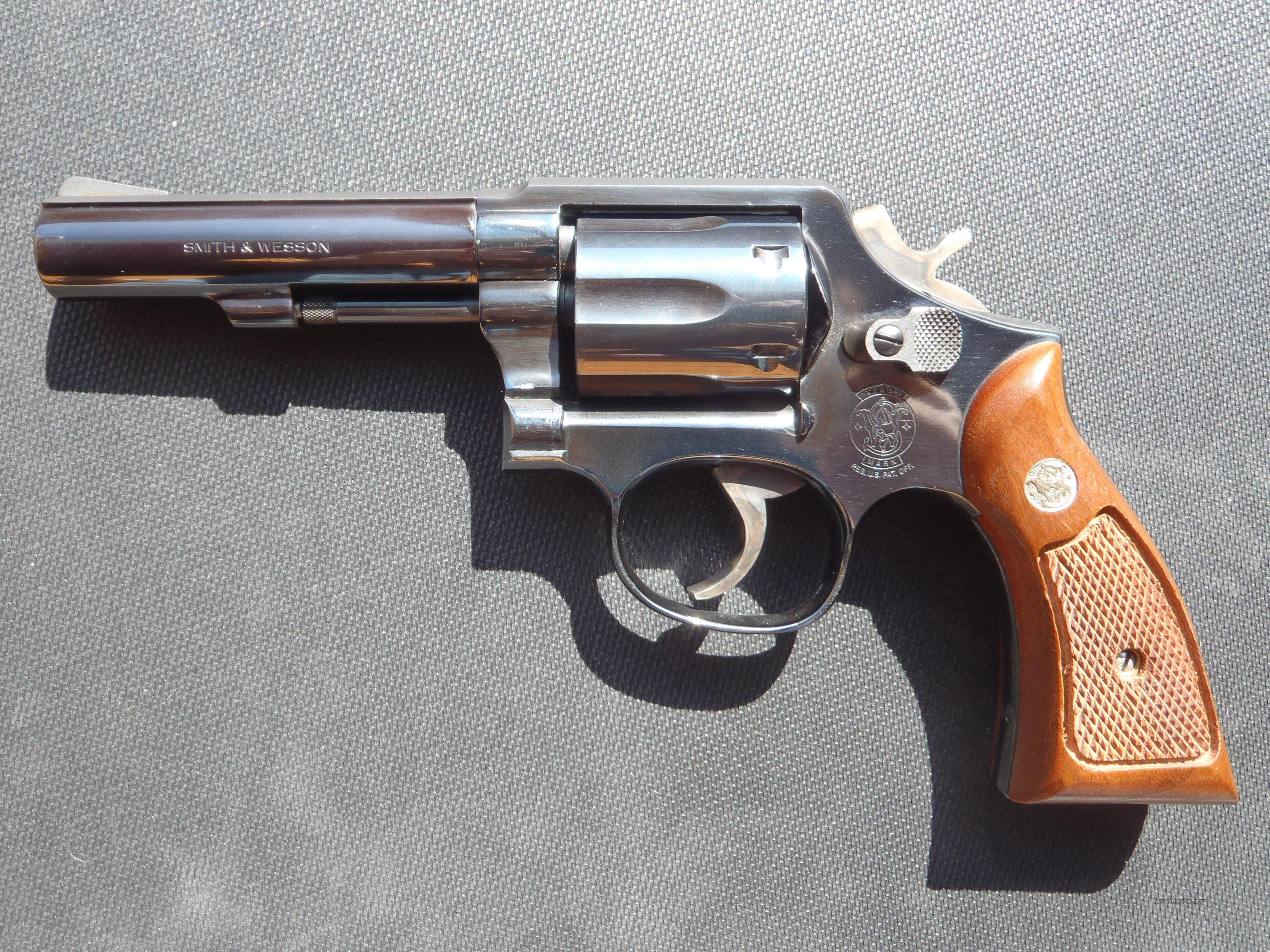 USED Smith & Wesson Model 547 With Original Box  Guns > Pistols > Smith & Wesson Revolvers > Full Frame Revolver