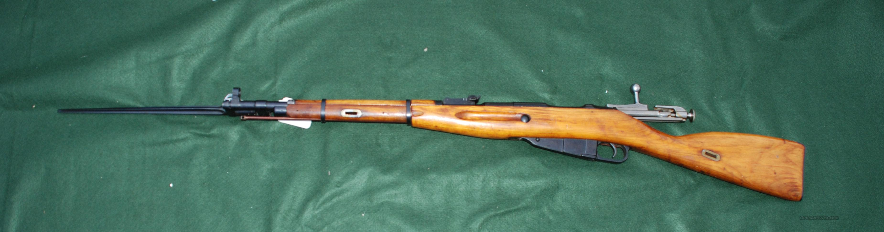 Mosin Nagant Carbine M44  Guns > Rifles > Mosin-Nagant Rifles/Carbines