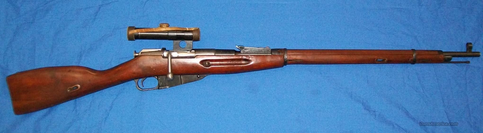 Mosin Nagant PU (AUTHENTIC SNIPER RIFLE )  Guns > Rifles > Century Arms International (CAI) - Rifles > Rifles