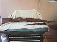 Yugoslavian M48 8mm  Guns > Rifles > Surplus Rifles & Copies