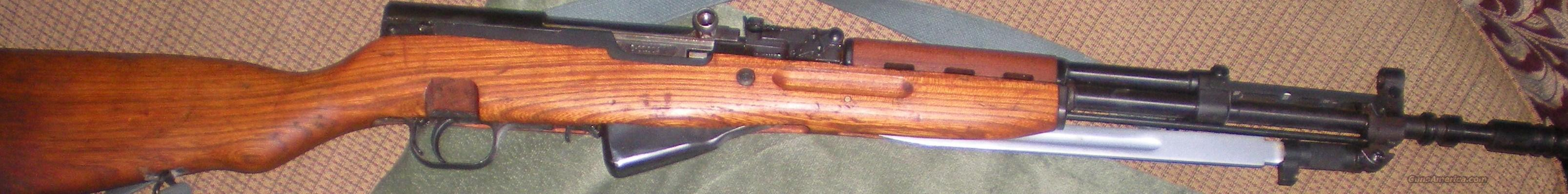 unissued yugo sks  Guns > Rifles > SKS Rifles