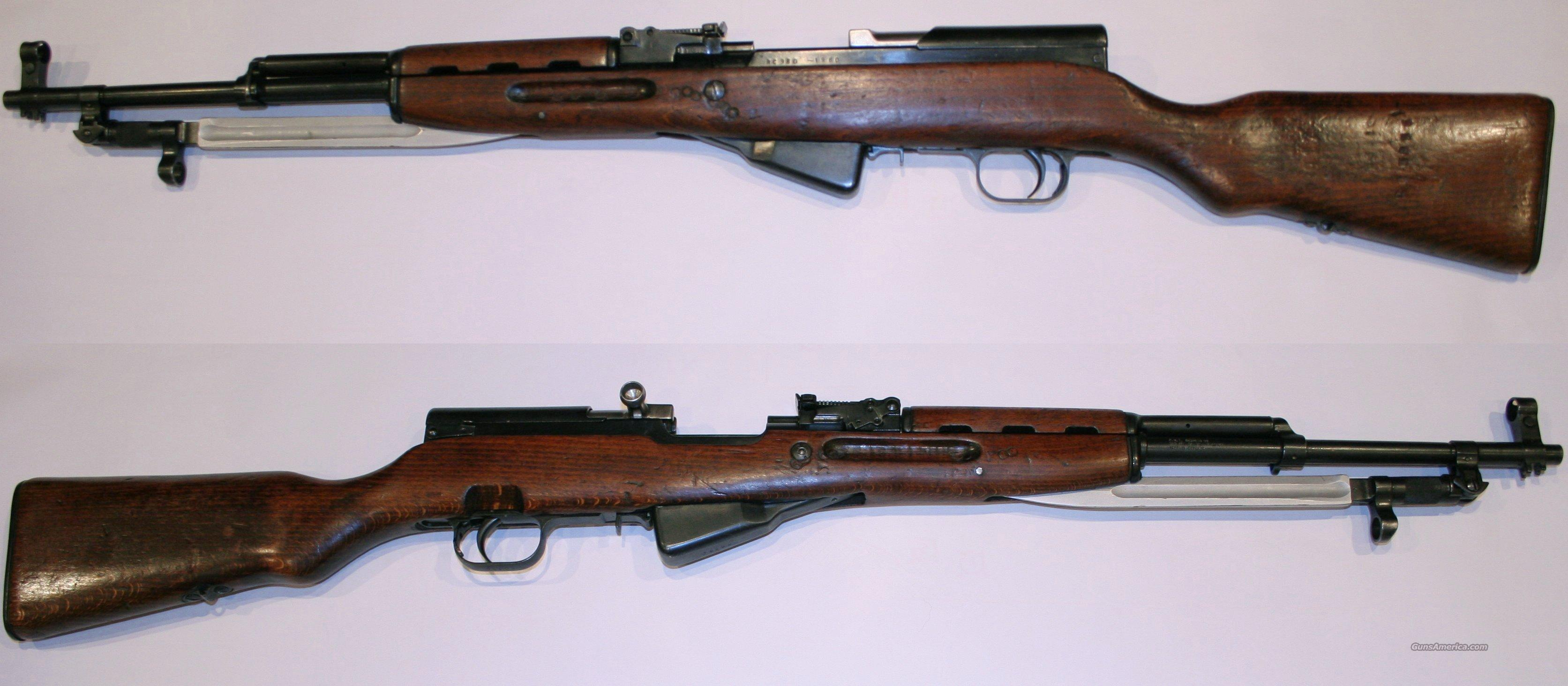 Romaina SKS VG Condition CA OK  Guns > Rifles > SKS Rifles