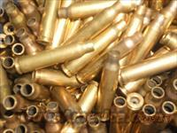 223 Brass  Non-Guns > Reloading > Components > Brass
