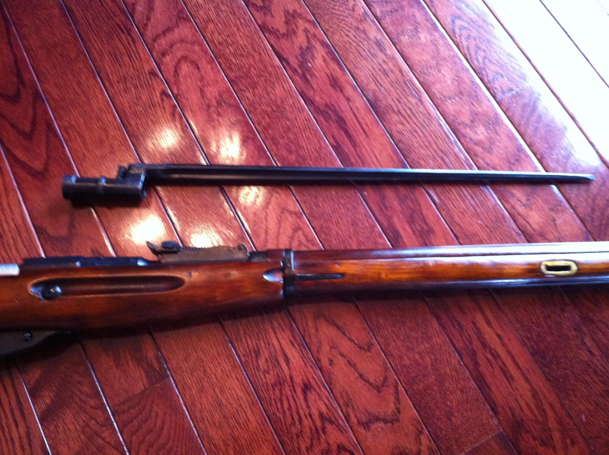As Seen On Top Guns!! Collector Grade  1943 ** WORLD WAR II ISSUE **Russian 1891/30 7.62x54R  Mosin Nagant Rifle  Guns > Rifles > Mosin-Nagant Rifles/Carbines