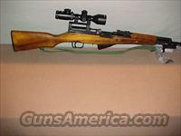 Norinco SKS Paratrooper 7.62 x 39  Guns > Rifles > Norinco Rifles