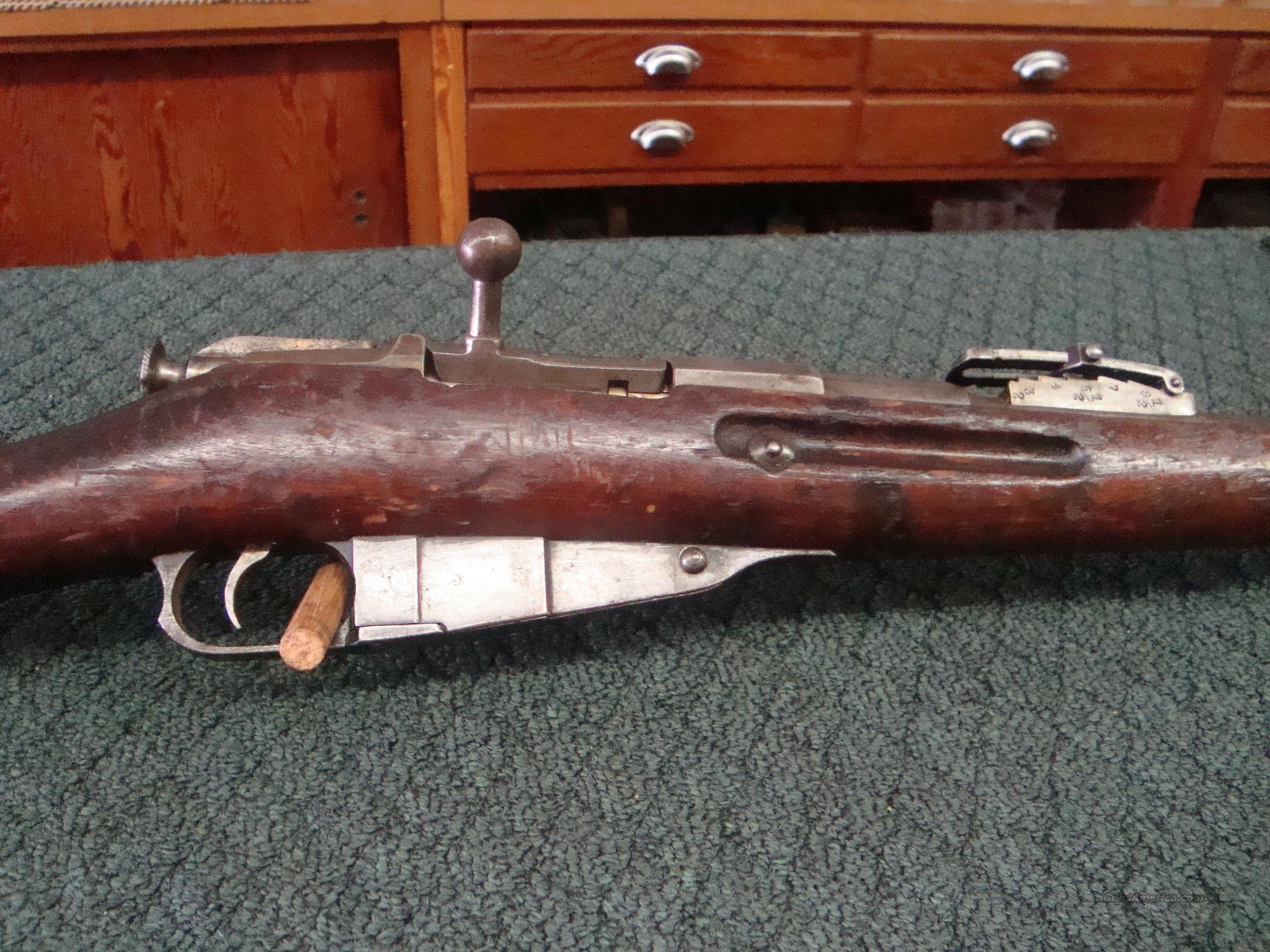1915 Mosin Nagant by Westinghouse USA  Guns > Rifles > Mosin-Nagant Rifles/Carbines