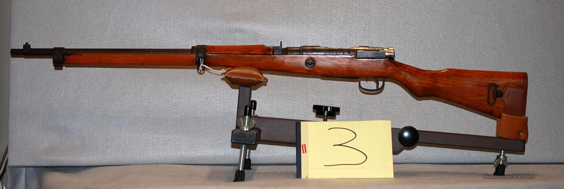 Japanese Arisaka type 99 7.7 Last Ditch  Guns > Rifles > Military Misc. Rifles Non-US > Other