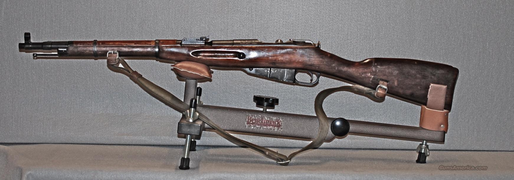 Mosin Nagant M44 carbine, Russian  Guns > Rifles > Mosin-Nagant Rifles/Carbines