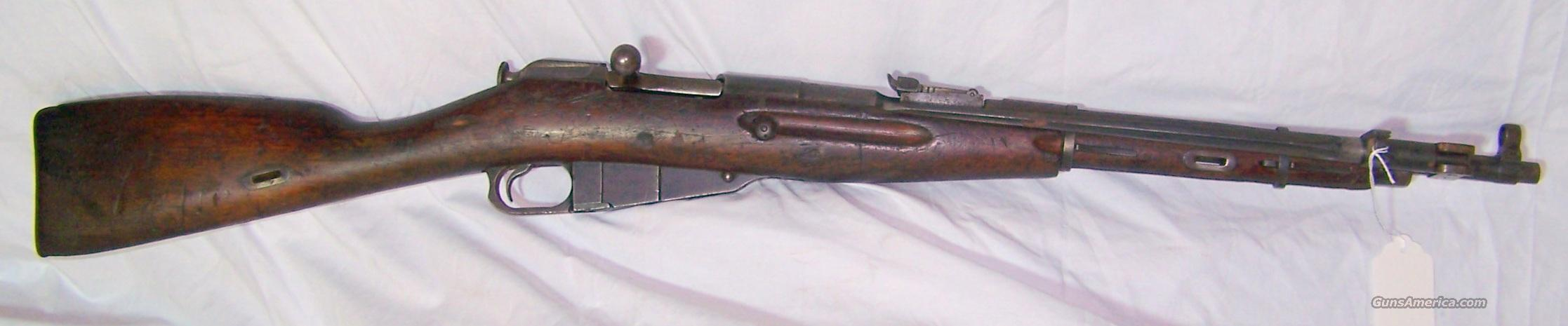 1955 Chinese T53 mosin nagant  Guns > Rifles > Mosin-Nagant Rifles/Carbines