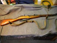 Mosin M38  Guns > Rifles > Mosin-Nagant Rifles/Carbines
