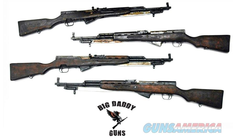 IO Chinese Type 56 SKS 7.62X39 USED Good Condition  Guns > Rifles > IJ Misc Rifles