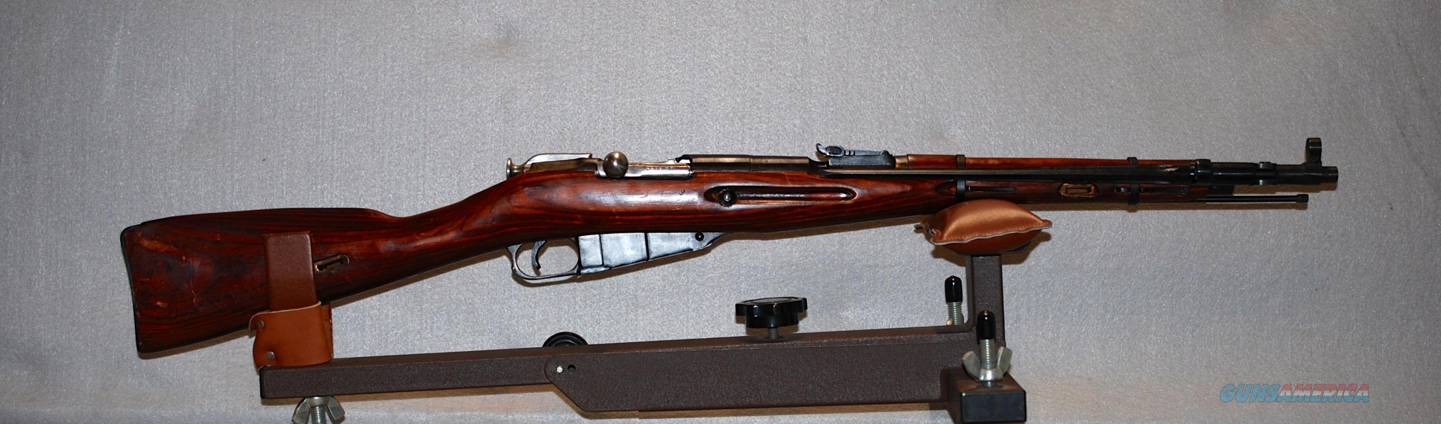 Mosin Nagant M44 Laminated stock  Guns > Rifles > Mosin-Nagant Rifles/Carbines