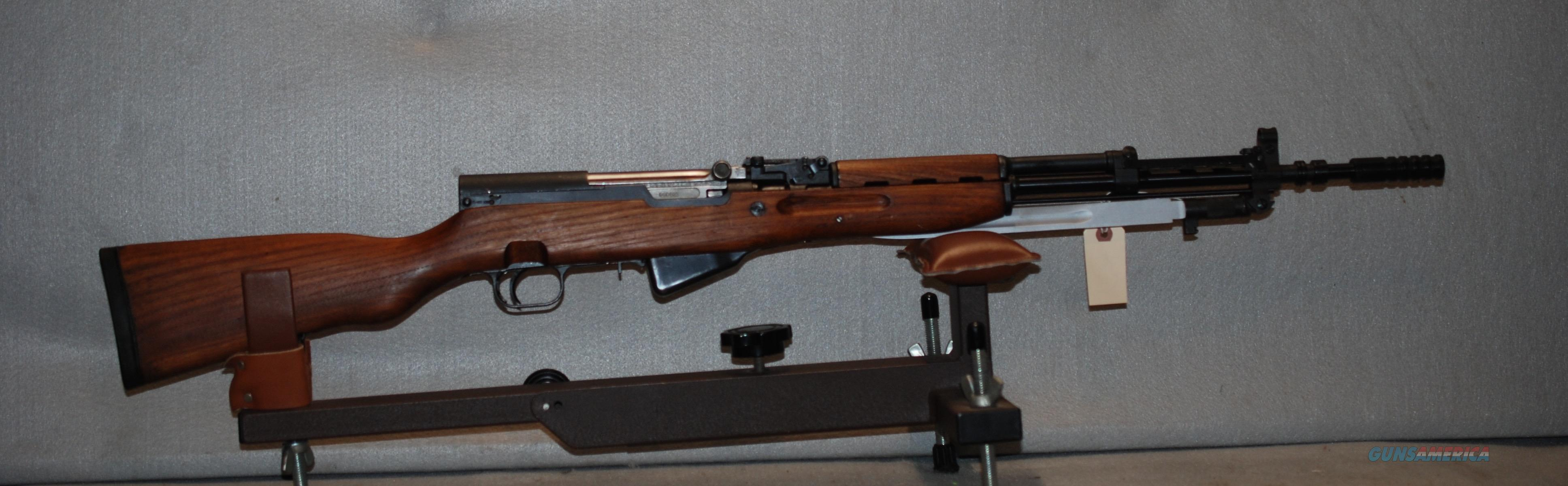 SKS, Yugoslavian, unissued/unfired  Guns > Rifles > SKS Rifles