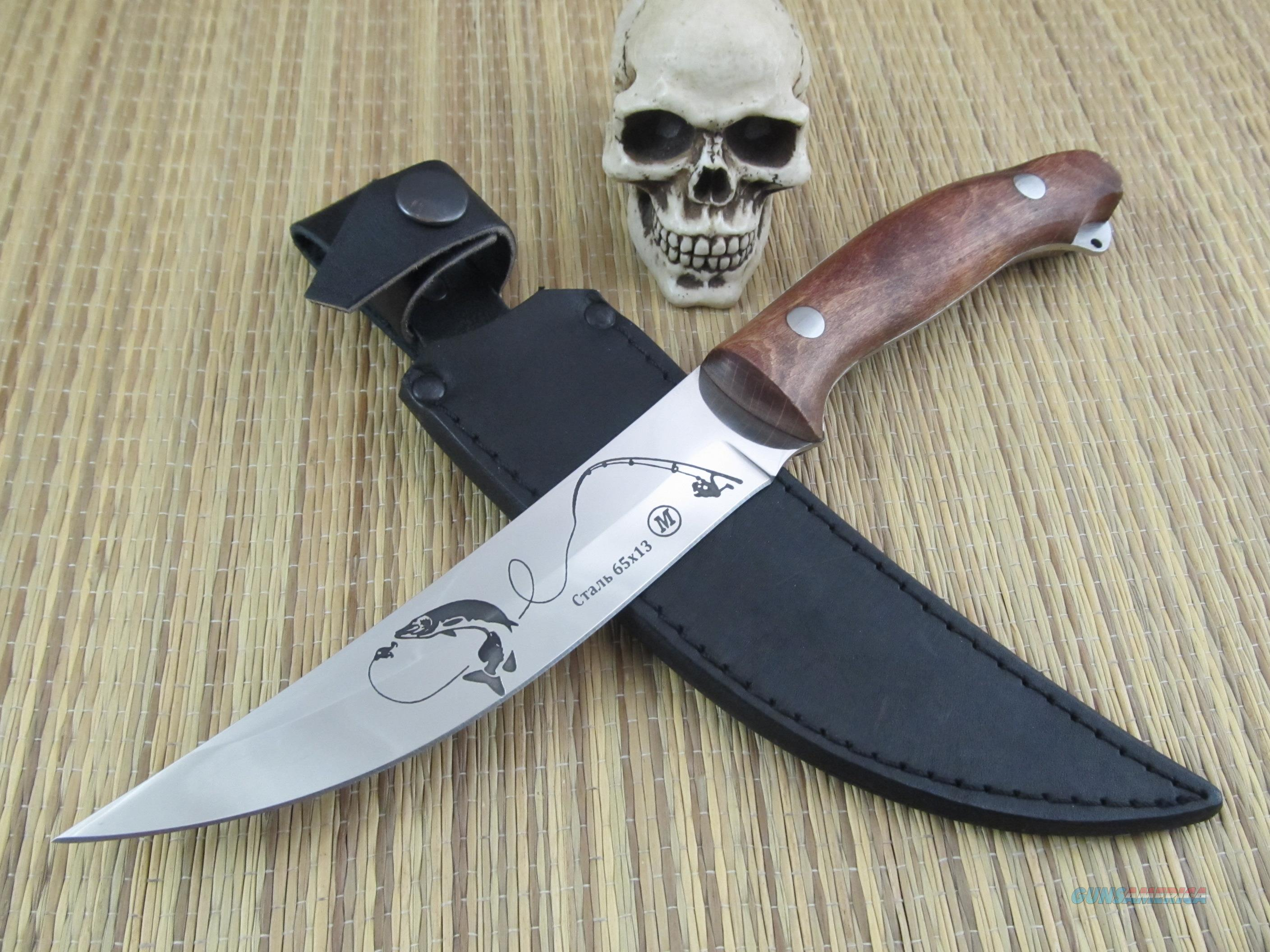 Russian Made Custom Handmade Beautiful Fish & Pole Etched Knife  Non-Guns > Knives/Swords > Knives > Fixed Blade > Hand Made