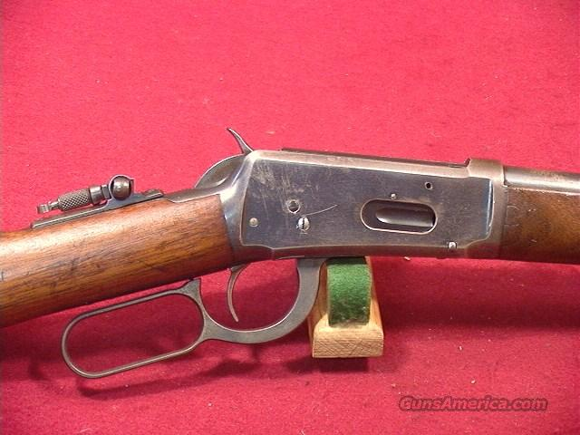 51R WINCHESTER 1894 32-40 ROUND RIFLE  Guns > Rifles > Winchester Rifles - Modern Lever > Model 94 > Pre-64