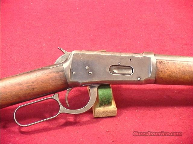 64R WINCHESTER 1894 30-30 ROUND RIFLE  Guns > Rifles > Winchester Rifles - Modern Lever > Model 94 > Pre-64
