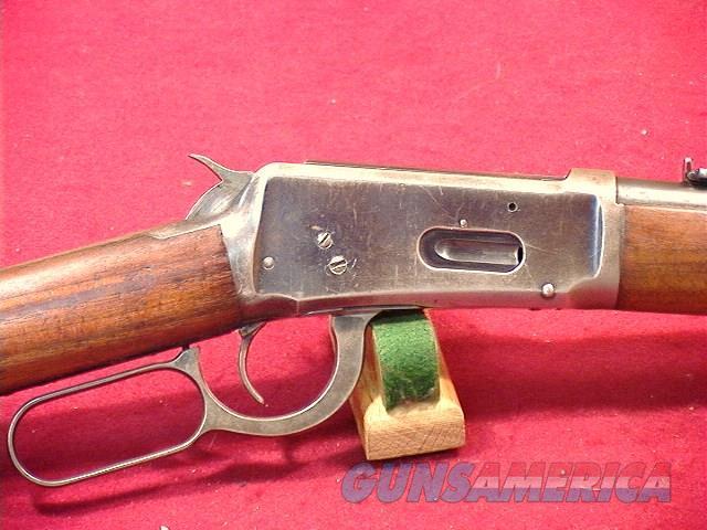 185R WINCHESTER 1894 SRC 32-40 SPECIAL ORDER  Guns > Rifles > Winchester Rifles - Modern Lever > Model 94 > Pre-64