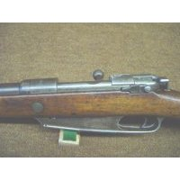 88 COMMISSION RIFLE  Mauser Rifles