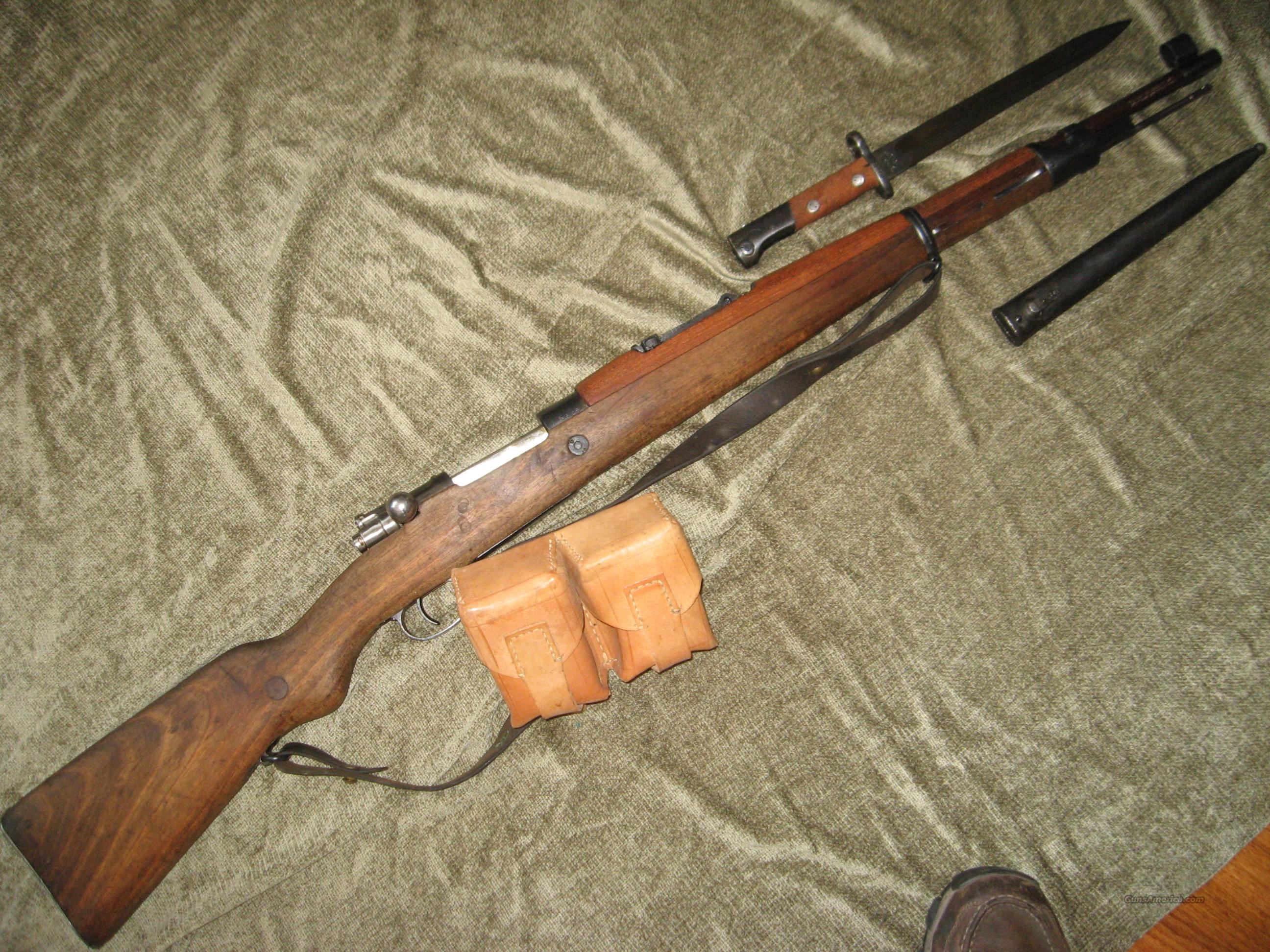 Mauser Rig, Model 24/47  Guns > Rifles > Military Misc. Rifles Non-US > Other
