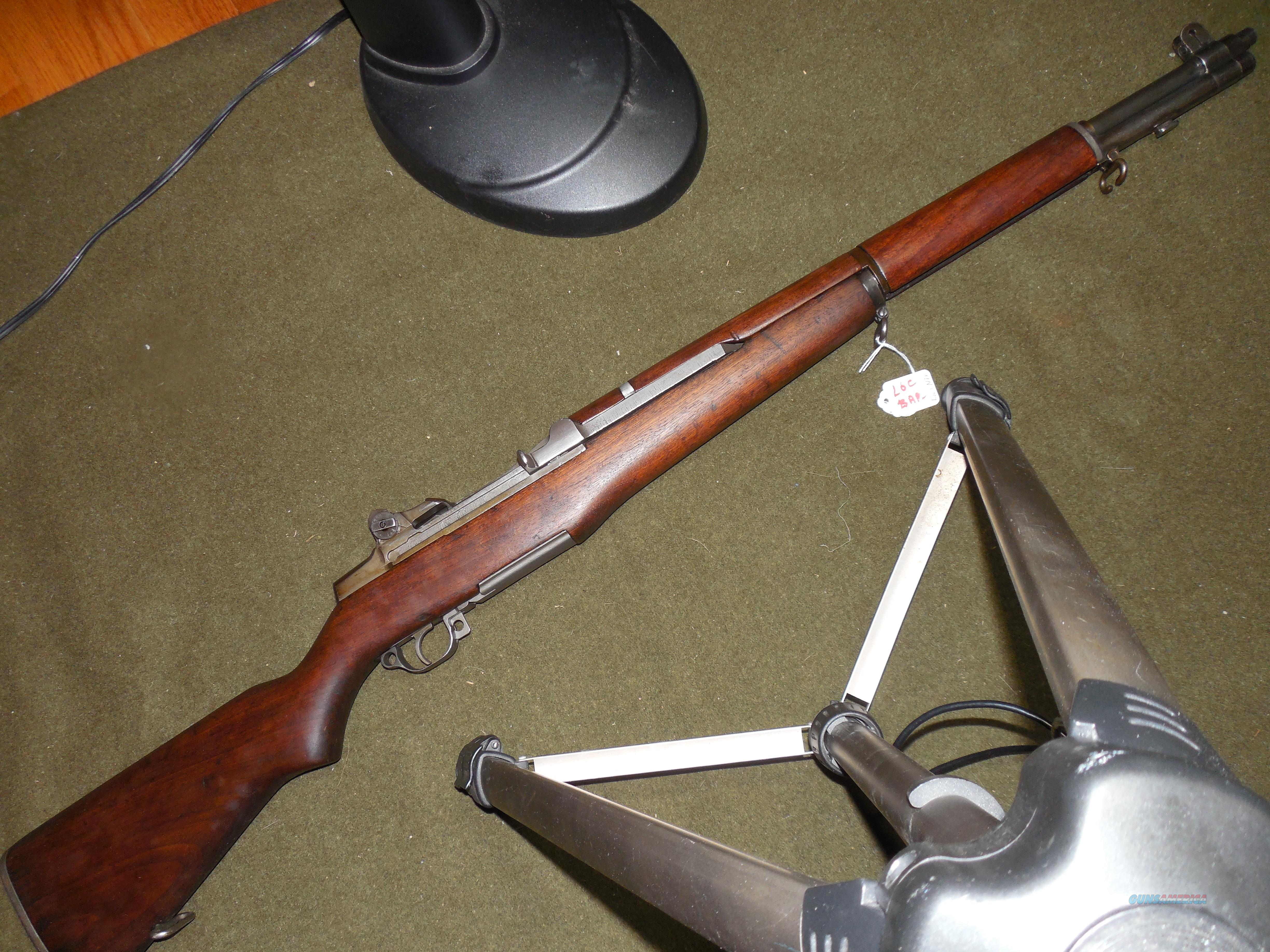 M1 Rifle Lock-Bar, Un-Cut Rod, matching WWII M1 Rifle  Guns > Rifles > Military Misc. Rifles US > M1 Garand