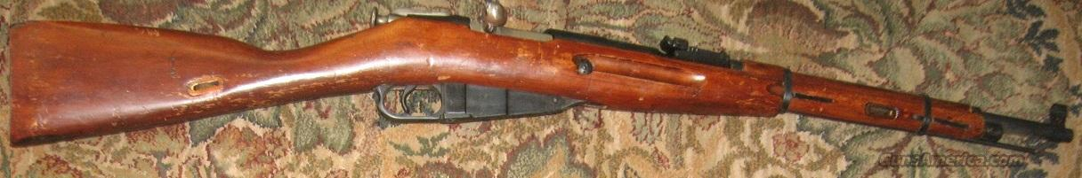 Soviet M 1938 Carbine  Guns > Rifles > Military Misc. Rifles Non-US > Other