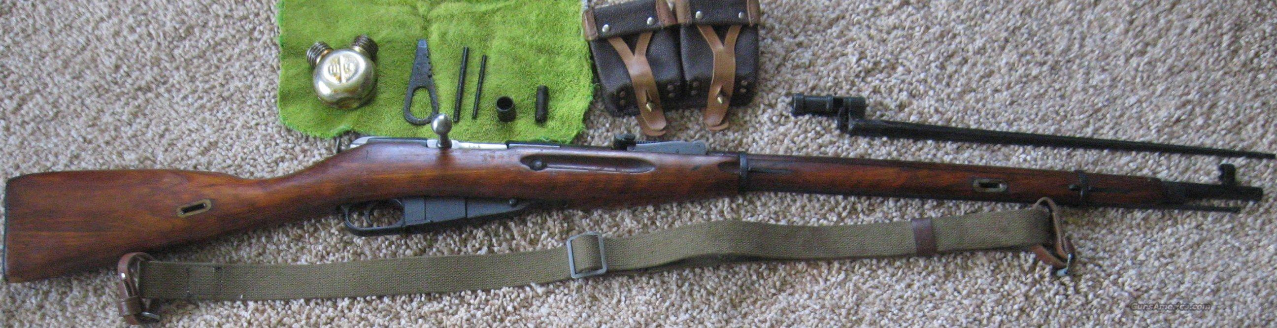 Full Rig Soviet M91/30  Guns > Rifles > Military Misc. Rifles Non-US > Other
