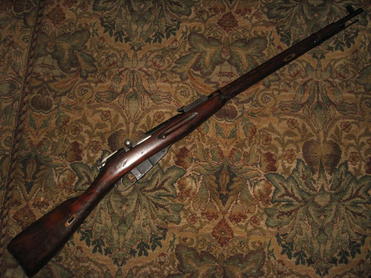 Matched numbers M91/30 dated 1940  Guns > Rifles > Military Misc. Rifles Non-US > Other