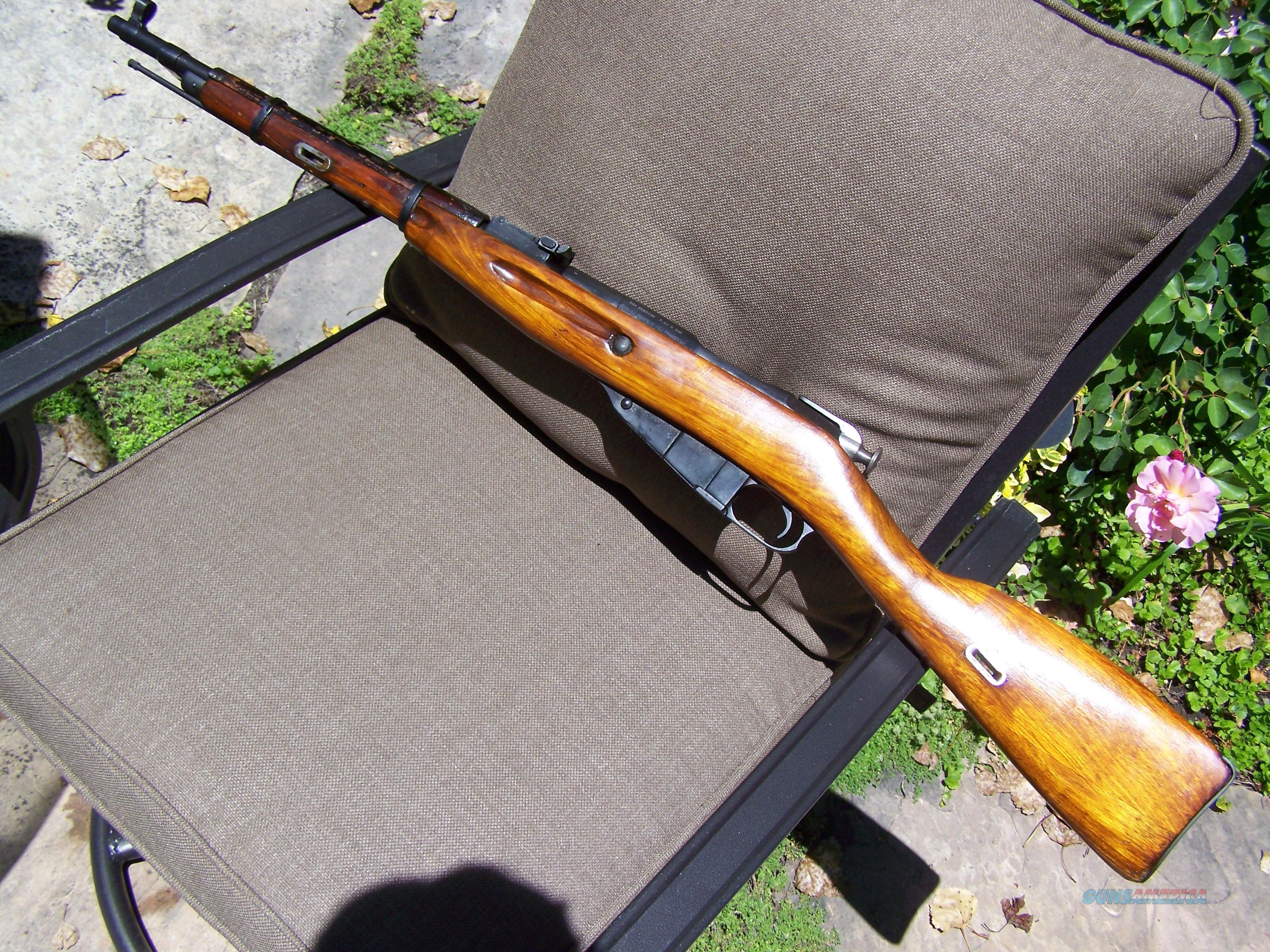 Mosin Nagant carbine 1945 Mfg. Model 44  Guns > Rifles > Military Misc. Rifles Non-US > Other