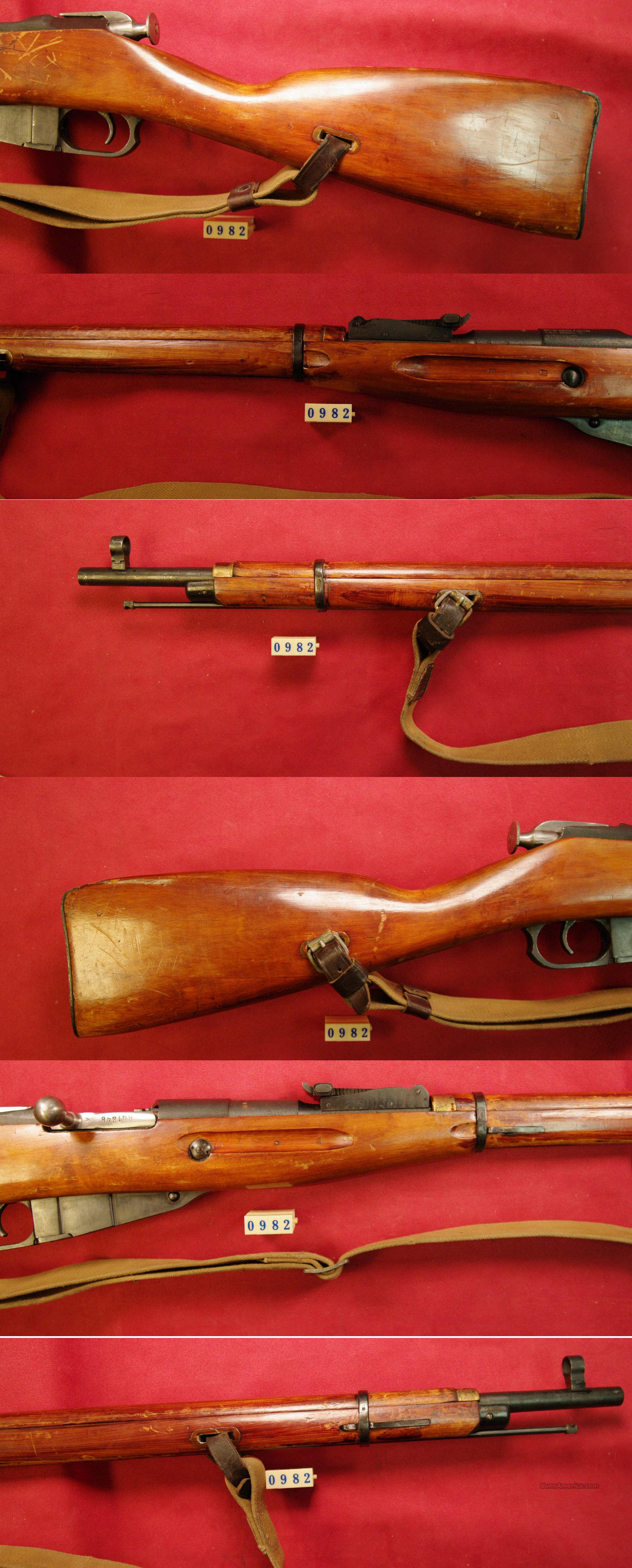 Mosin-Nagent M91/30 7.62x54R  Guns > Rifles > Mosin-Nagant Rifles/Carbines