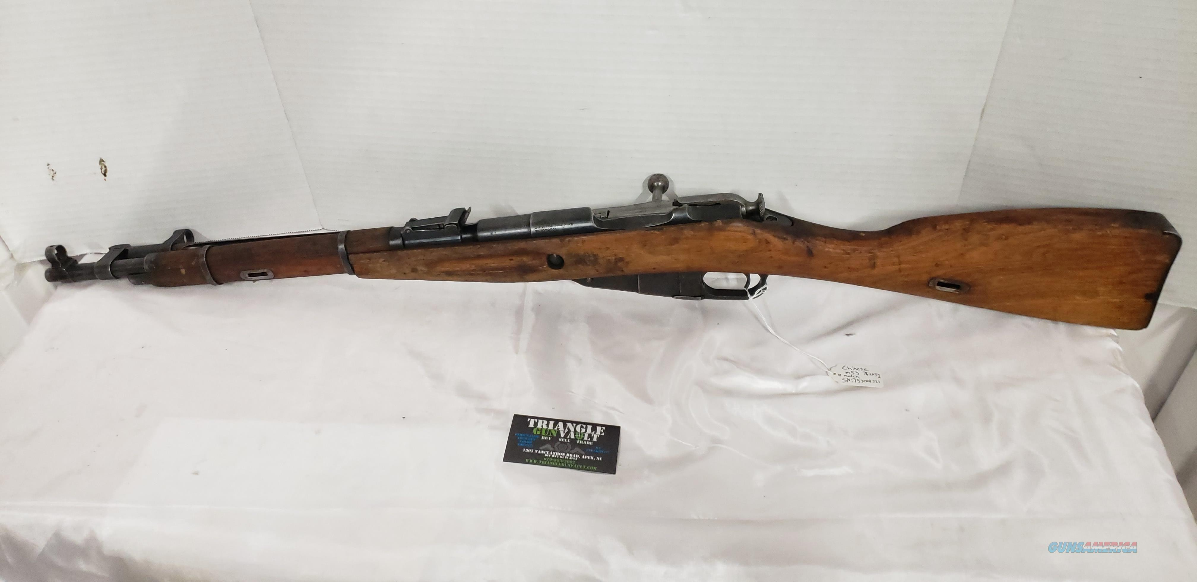Chinese M53 7.62X54R  Guns > Rifles > Military Misc. Rifles Non-US > Other