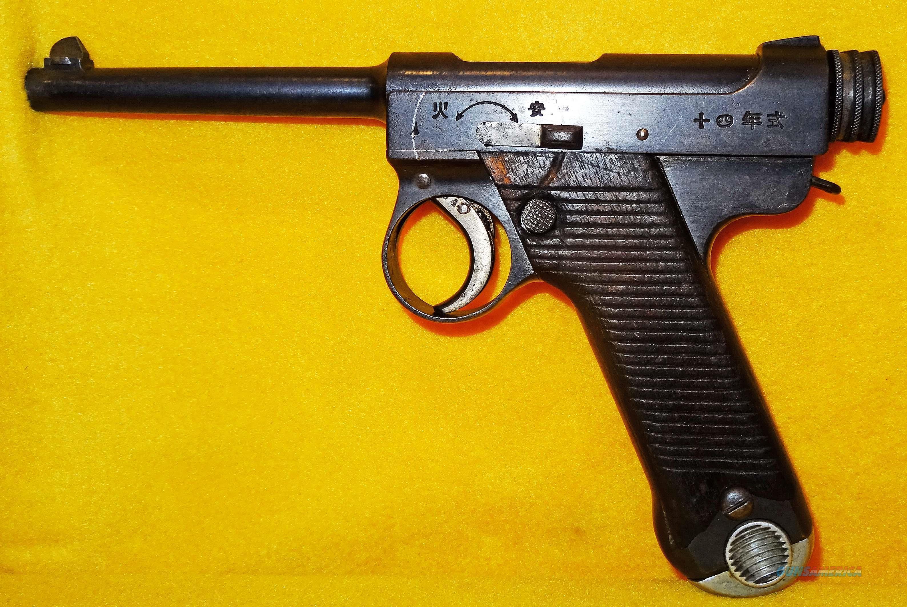 NAMBU TYPE 14 (BRING BACK PAPERS)  Guns > Pistols > Military Misc. Pistols Non-US
