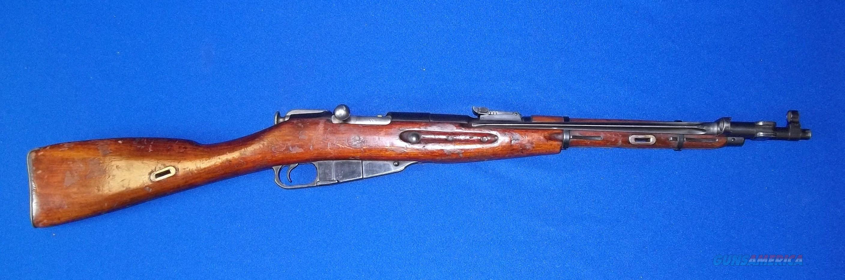 ROMANIAN M44 MOSIN NAGANT **ALL MATCHING** 1955 DATE  Guns > Rifles > Mosin-Nagant Rifles/Carbines