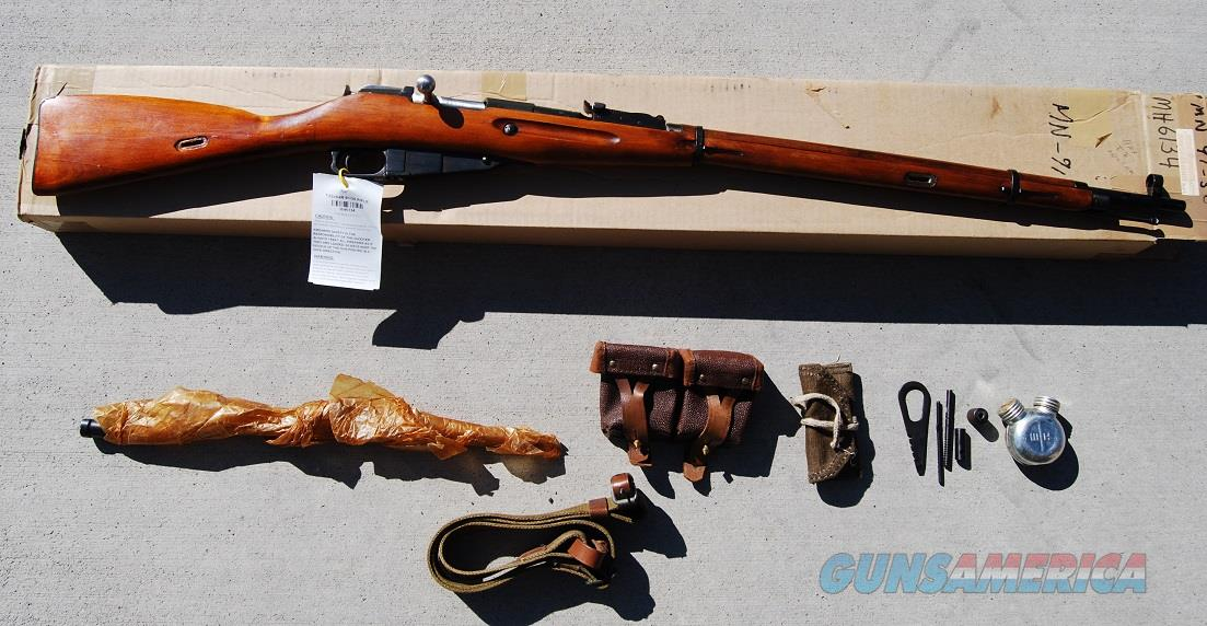 Mosin Nagant M91/30 Ex-Dragoon Rifle Possible East German Marked  Guns > Rifles > Military Misc. Rifles Non-US > Other