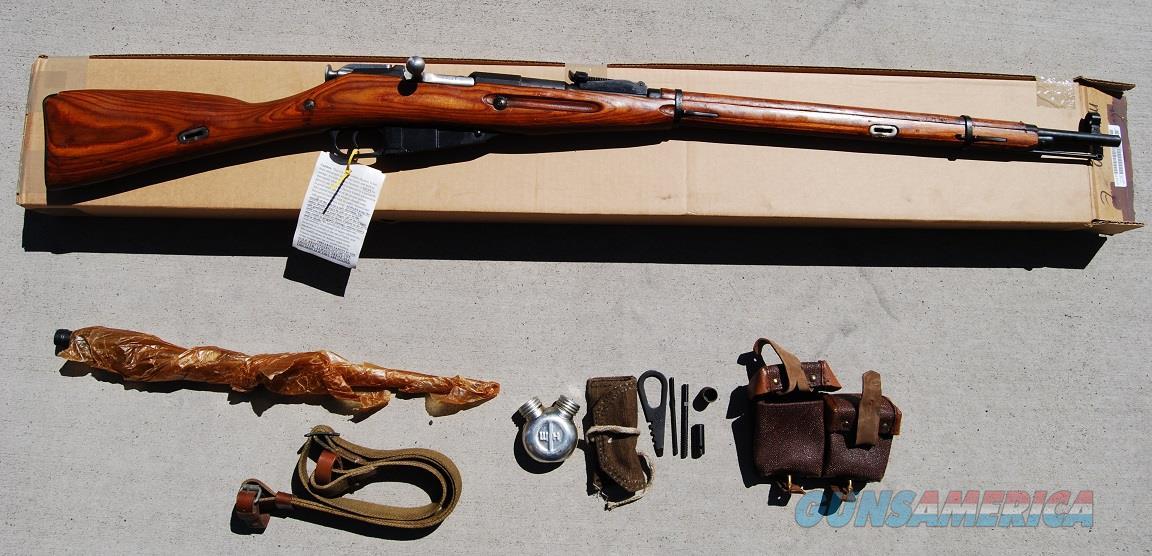 Mosin Nagant M91/30 Ex-Dragoon Rifle Laminated  Guns > Rifles > Military Misc. Rifles Non-US > Other