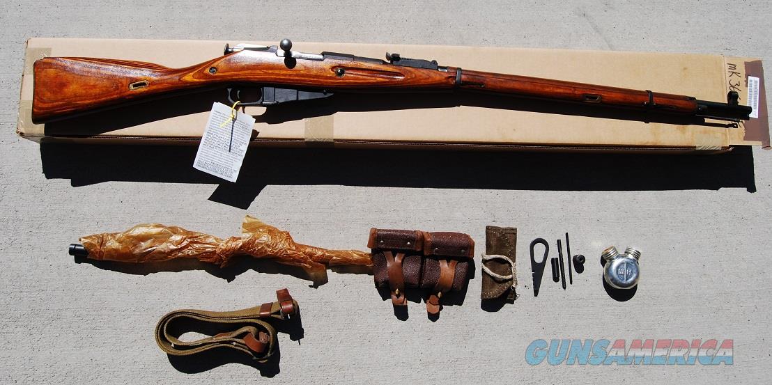 Mosin Nagant M91/30 Laminated Early Production  Guns > Rifles > Mosin-Nagant Rifles/Carbines