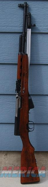 Chinese SKS Early Production Year  Guns > Rifles > SKS Rifles