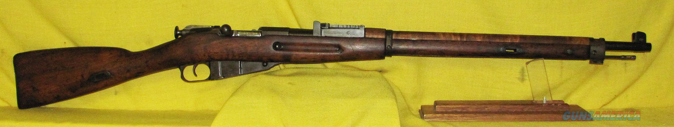 MOSIN-NAGANT M39  Guns > Rifles > Mosin-Nagant Rifles/Carbines