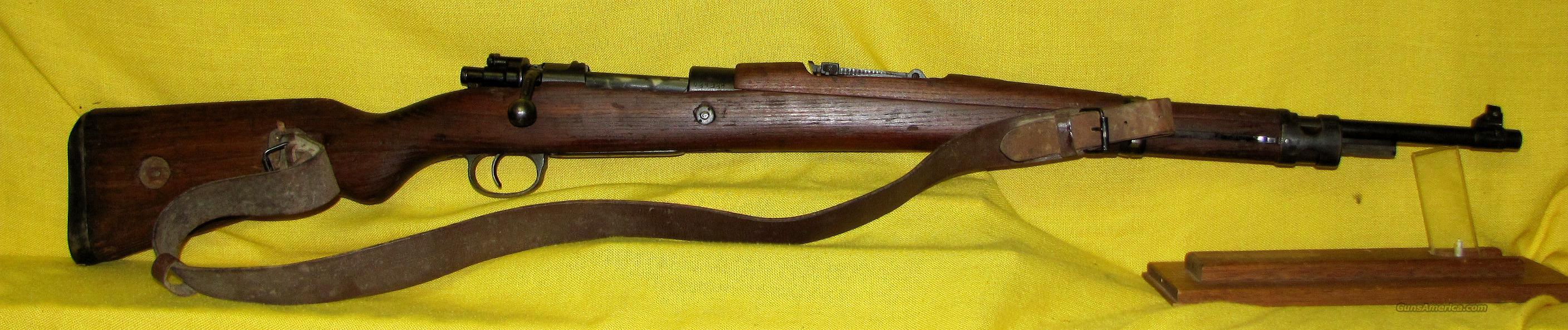 "MAUSER 98 8MM 23"" BARREL  Guns > Rifles > Military Misc. Rifles Non-US > Other"