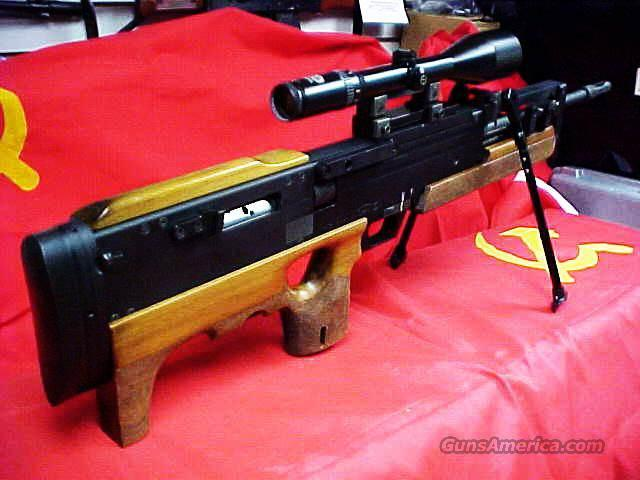 RARE WALTHER WA2000 SNIPER RIFLE  Guns > Rifles > Tactical/Sniper Rifles